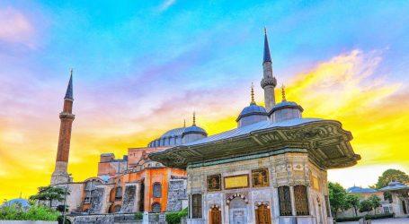 تركيا.. ذبح أكثر من ألف أضحية شكراً لله على استئناف صلوات الجماعة في المساجد