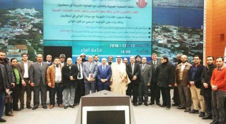 لقاء ممثلي مؤسسات الجالية العربية مع ممثل والي اسطنبول