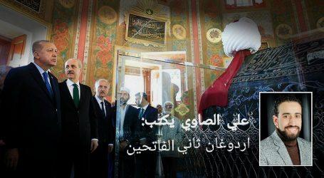 أردوغان ثاني الفاتحين