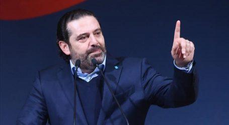 """سعد الحريري: ما زلت متمسكا بـ""""القصاص""""..وعلى حزب الله أن يُضحي"""