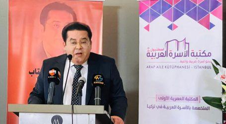 رئيس حزب غد الثورة يُقيم حفل توقيع لكتاب جديد يحمل برنامجا إصلاحيا لإنقاذ مصر