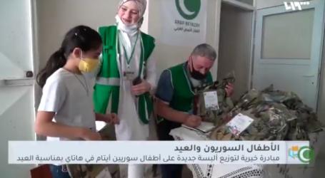 تغطية تلفزيون سوريا للمبادرة الخيرية قام بها الهلال الأبيض العربي بالتعاون مع مركز هبة الله التعليمي بمناسبة قدوم العيد في هاتاي