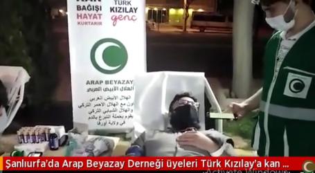 تغطية وكالة الأناضول لحملة تبرع أعضاء الهلال الأبيض العربي بالدم للهلال الأحمر التركي في ولاية أورفا